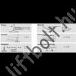 Vezetősín T89/B - 89 x 62 x 10